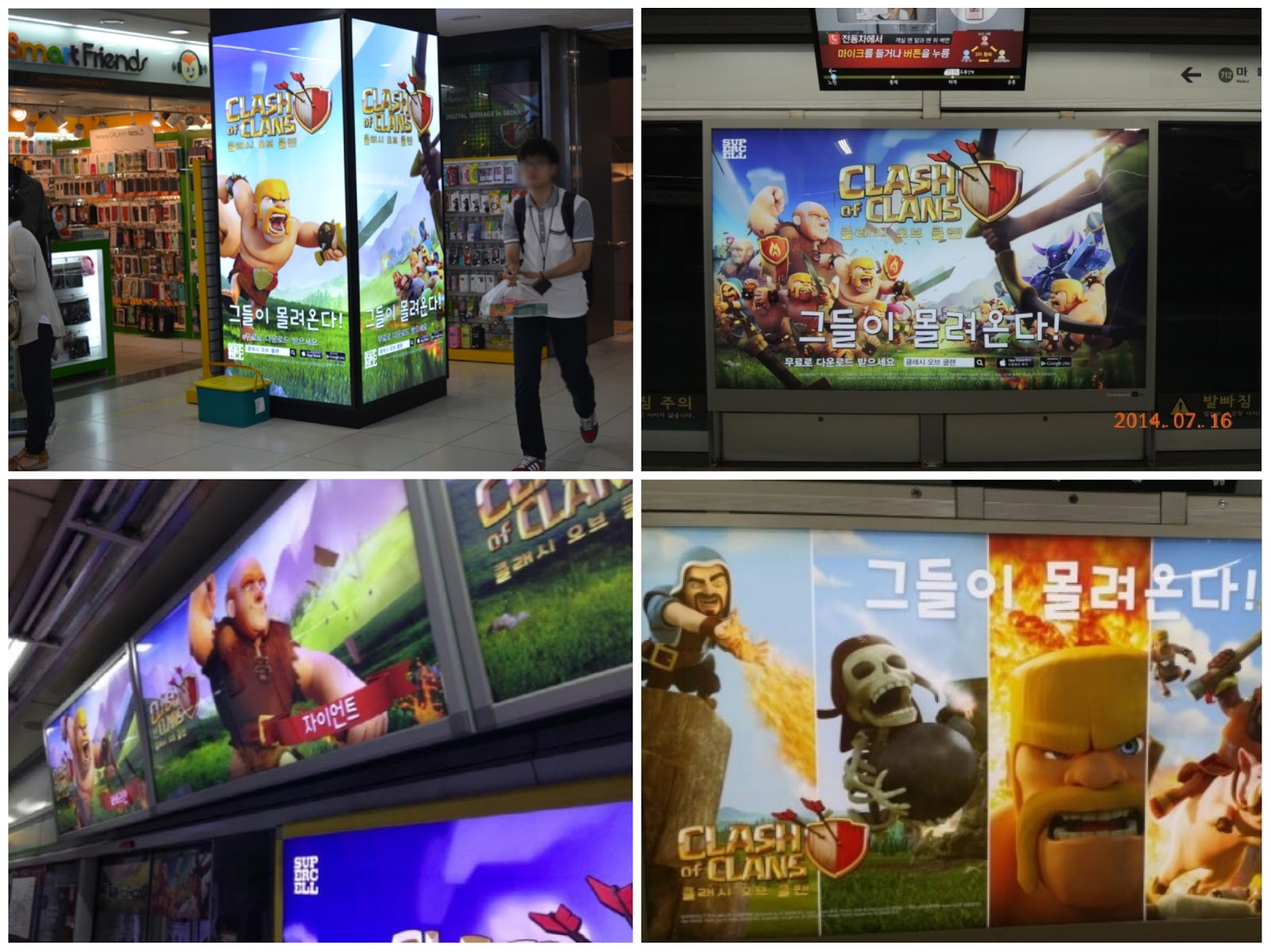 Clash of Clans Outdoor Commercials Image