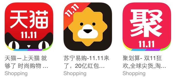 China 11 11 Shopping Apps