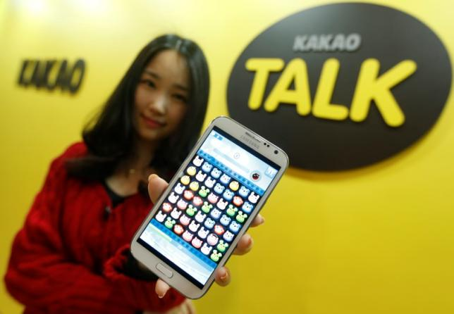 Kakao Buys MelOn Music Streaming Service