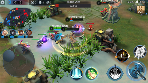 We MOBA on iOS dominates China