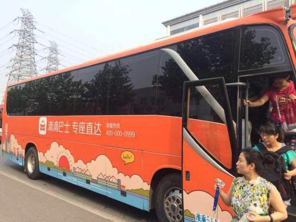 Didi Chuxing offers shuttle service Beijing customer transportation needs