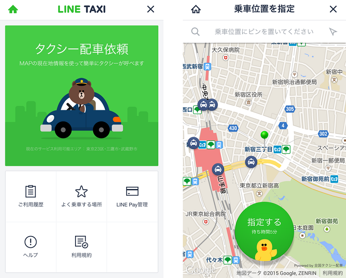LINE TAXI integration substantial user base