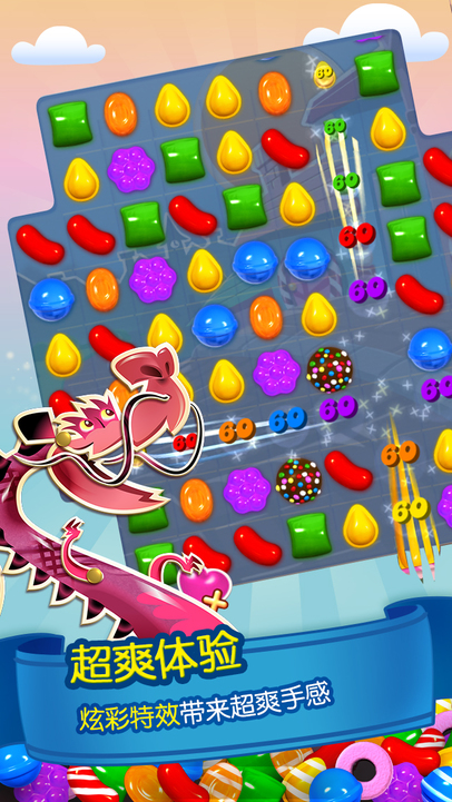 Localized gameplay Candy Crush Asia